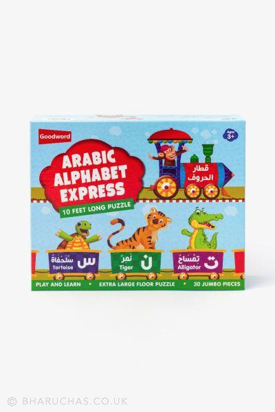 Arabic Alphabet Express Puzzle