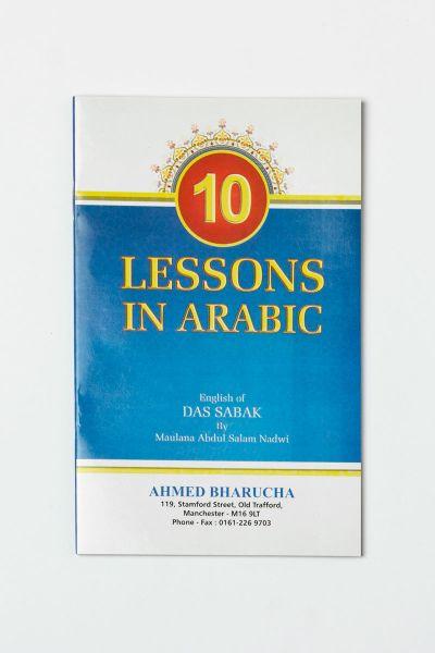 10 Lessons In Arabic (English) - Das Sabak