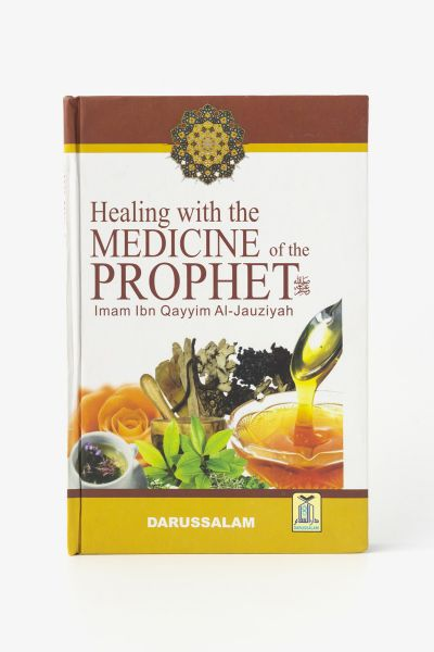 Healing with the Medicine of the Prophet (sw)