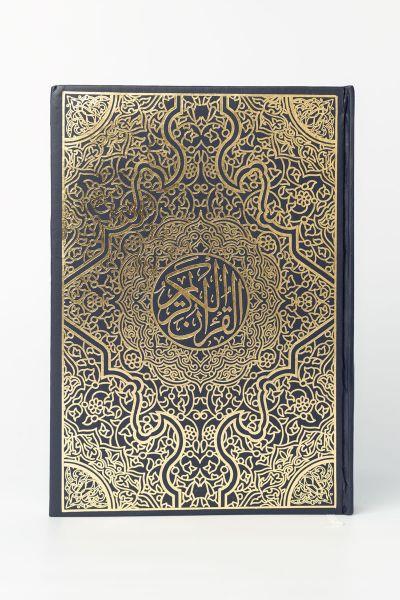 X-Large Quran A3 (No. 333)