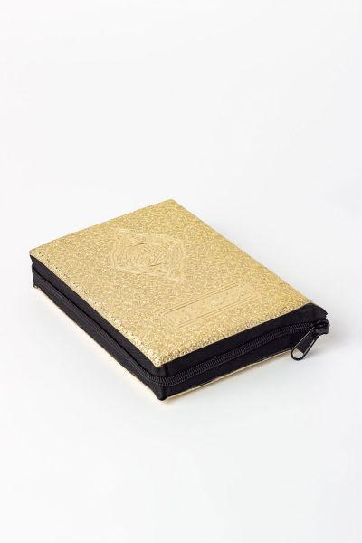 Quran in Zip Case A5 (No.23)