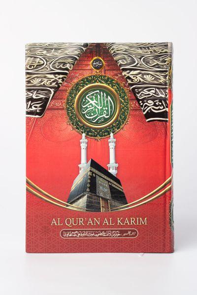 Urdu Quran (No.81)