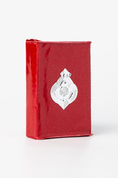 6 Set Quran in Case (No.139)