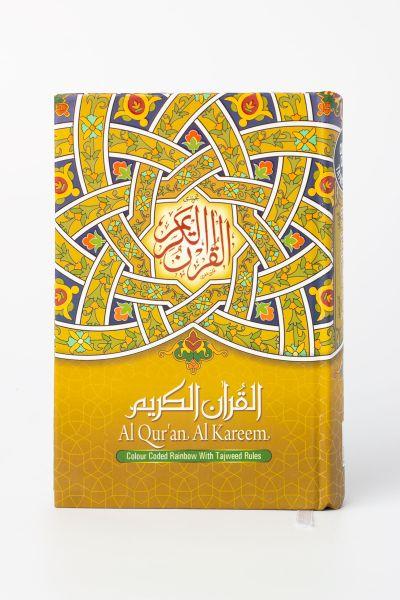Colour Coded Quran A5 (No.23)