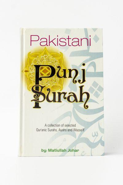 Pakistani Panj Surah (English)