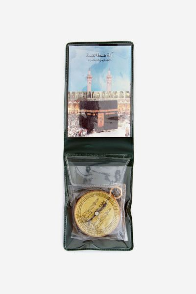 Qiblah Compass with Pouch