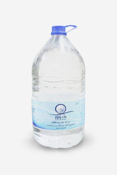 Zam Zam Water (5L)