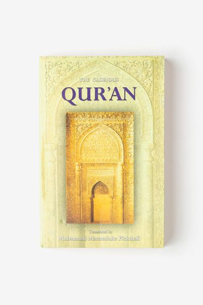 The Glorious Qur'an in English
