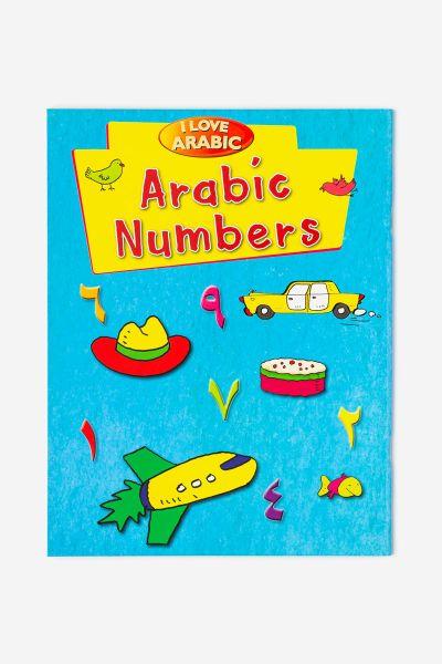 I Love Arabic: Arabic Numbers