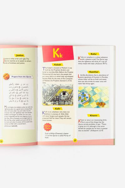 Goodword Quran Dictionary for Kids