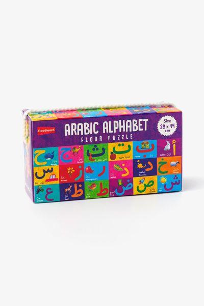 Arabic Alphabet Floor Puzzle