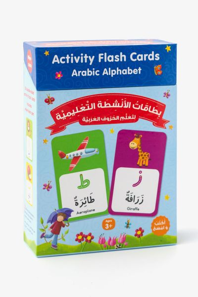 Activity Flash Cards: Arabic Alphabet