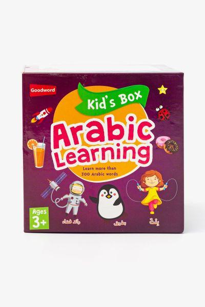 Kids Box: Arabic Learning