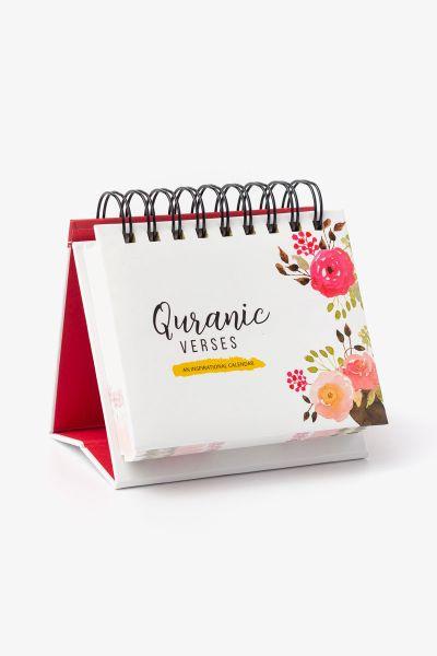 Quranic Verses - An Inspirational Calendar